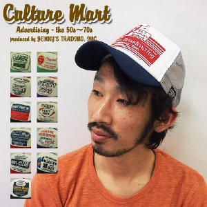 CULTURE MART カルチャーマート プリントメッシュキャップ 12colors(101042)