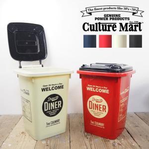 CULTURE MART カルチャーマート アメリカン雑貨 ゴミ箱 ごみ箱