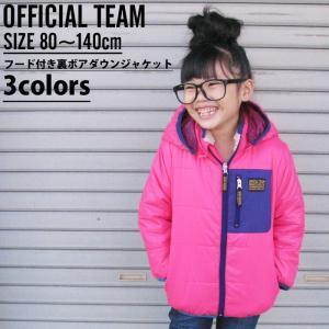 OFFICIAL TEAM オフィシャルチーム フード付き裏ボアダウンジャケット 3colors (OT-14AW-1001) AW14KTO