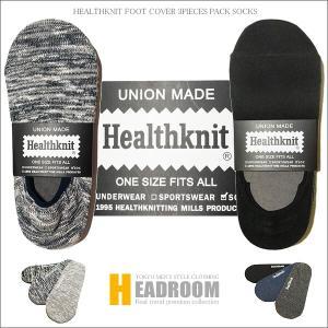 HealthKnitフットカバーローカットソックス3Pセット/ソックス セット靴下|headroom