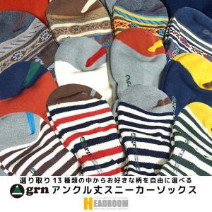 grn3足ソックス セットメンズ/grnアンクル・クウォーターパックソックスアソート3パックセット/靴下|headroom