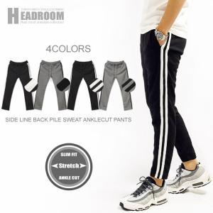 ジョガーパンツ メンズ ZIPポケット リブ 裏起毛 スウェットパンツ スエットパンツ|headroom