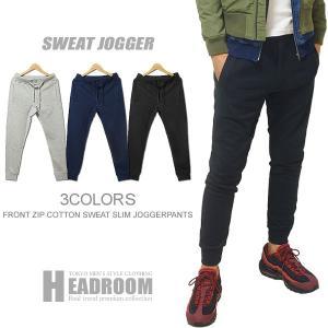 ジョガーパンツ メンズ 細身 スウェット コットン ストレッチ 裾リブ|headroom