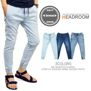 ジョガーパンツ メンズ チノ ツイル ストレッチ アンクル イージーパンツ|headroom