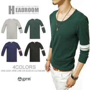 送料無料/grnロングTシャツロンTメンズ/grnワンサイドアームライン7分袖フライスパックTシャツ headroom
