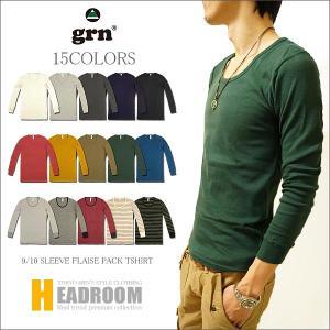 grn長袖ボーダーカットソーロンTメンズ/grn9分袖パックソリッドボーダーロングTシャツ headroom