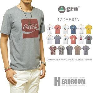Tシャツ メンズ grn 17デザイン プリント 半袖 Tシャツ ジーアールエヌ ディズニー コカコーラ スヌーピー|headroom