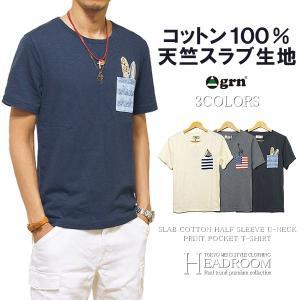 Tシャツ メンズ grn スラブ天竺 ガゼット プリント 半袖  ポケット Tシャツ ジーアールエヌ|headroom