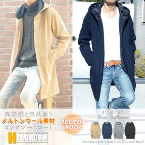 コート メンズ カルゼ編み メルトン ウール 起毛 ロング モッズ フルZIIPフードコート スリム|headroom