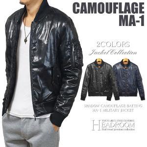 ma1 メンズ シャドーカモフラージュ ミリタリー 中綿 ジャケット ブルゾン