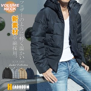 ダウンジャケット メンズ 撥水タフタ ボリュームネック コットンライクフェザー中綿 ボリュームフード ジャケット ダウンコート|headroom