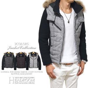 ジャケット メンズ 3WAY天然ファーフード 中綿xニット スリムジャケット ダウンコート ブルゾン 中綿ダウン|headroom