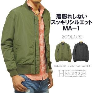 MA-1  メンズ ミリタリージャケット タスラン スリム ブルゾン トップス|headroom