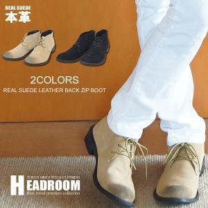 ブーツ メンズ サイドゴア ドレープギャザー チャッカブーツ|headroom
