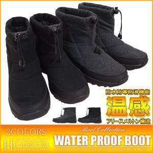 ブーツ メンズ フリース メルトン 防水加工 アウトドアー スノーブーツ ショートブーツ