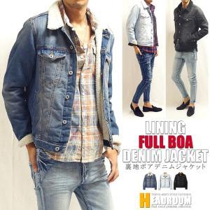 テーラードジャケット メンズ イタリアンカラー ブリーチ インディゴ デニム|headroom