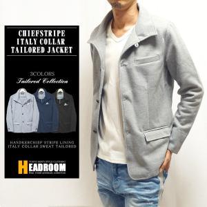 イタリアンカラーの立ち襟がクールな印象のテーラードジャケット!  伸縮性の有るスウェット生地をベース...