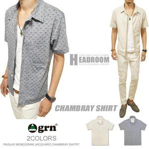 カジュアルシャツ メンズ 半袖 grn ペイズリーモノグラム 開襟シャツ シャンブレーシャツ|headroom