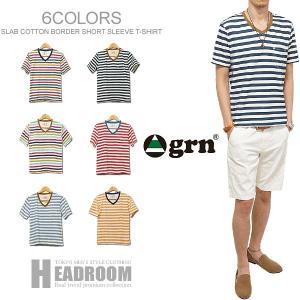 Tシャツ半袖メンズ/grn半袖マルチボーダースラブコットン100%VネックTシャツ/アメカジ/ジーアールエヌ|headroom