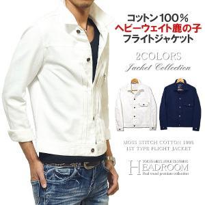 ジャケット メンズ カノコ織り コットン ライトジーGジャン ジージャン|headroom