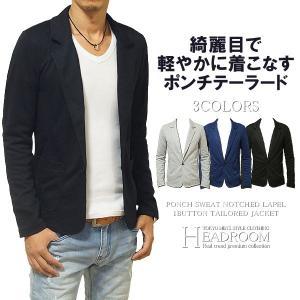 テーラードジャケット メンズ スウェット カットソー ノッチドラベル スリム 無地|headroom