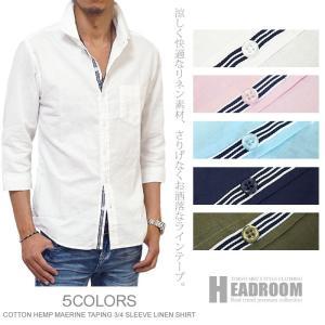 リネンシャツ メンズ シャツ マリンテープ 綿麻 7分袖 開襟シャツ カジュアルシャツ|headroom