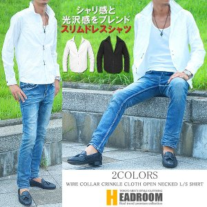 カジュアルシャツ メンズ フロントWホック クリンクル シワ加工 ワイヤー襟 長袖 スリム ドレスシャツ 白|headroom