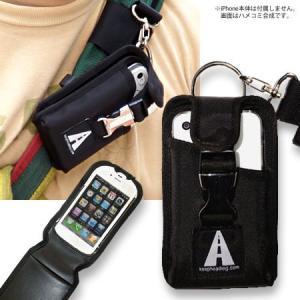 A iPhone Holder UNiCO for iPhone4/4S -ウニコ- アイフォンホルダー