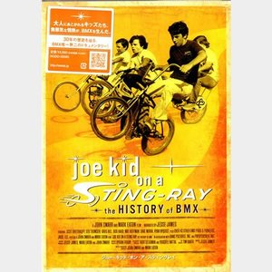 Joe Kid on a Sting-Ray BFF2006 BMX ドキュメンタリー 【DVD】|heads-yokohama