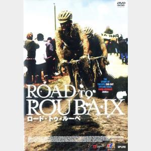 ROAD TO ROUBAIX BFF2008 ロードレース|heads-yokohama