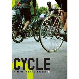 CYCLE -Ride on pist in Japan- [DVD] ピストバイク