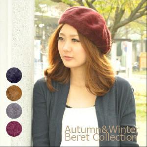 シンプルなベレー 上品スタイルにかかせないアンゴラベレー帽 ベレー帽 秋冬 headwear-blake