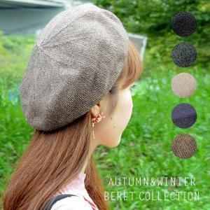 バスクベレー帽  帽子 ウール素材 レディース メンズ ユニセックス 丸いシンプルなサイズ調節可能なベレー帽 headwear-blake