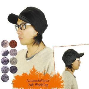 メール便 送料無料 帽子 男女兼用 ギフト 秋冬 ニットキャスケット ワークキャップ headwear-blake