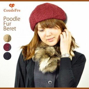 ほっこり秋冬プードルファーベレー帽 綺麗なベーシックフォルム帽子 headwear-blake