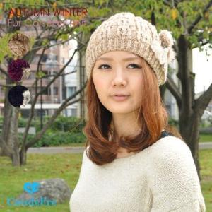 【Coudfre】クードフレポンポンラビットファーコサージュニット帽!【ギフト】保温性秋冬 headwear-blake