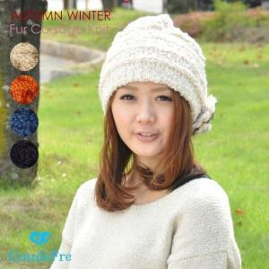 Coudfreクードフレあたたかコサージュニット帽 二重構造で防寒はばっちり保温性秋冬幅広い年齢層で人気 headwear-blake
