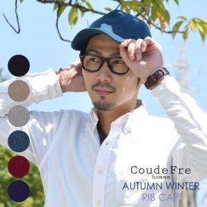 Coudefre homme(クードフレオム)オールシーズン被れるリブ付きで楽々カジュアルメンズキャップメンズ 帽子/キャップ|headwear-blake