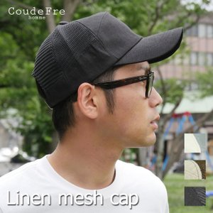 帽子 キャップ メッシュキャップ リネン レディース メンズ おしゃれ UV 春 夏 無地  サイズ調整 (クードフレ)麻 メッシュ キャップ|headwear-blake