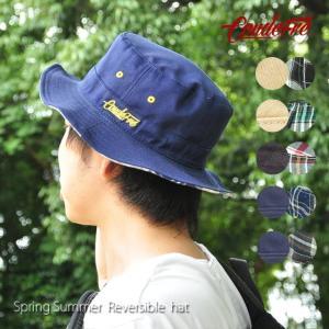 春夏コットンハット 帽子紫外線対策 夏帽子uvカット 帽子男女兼用 リバーシブルチェック柄ハット|headwear-blake