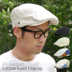 Coudefre homme(クードフレオム)メンズリネン風ハンチング Mサイズ Lサイズ ハンチング 帽子 メンズ帽子  紫外線カット オールシーズン headwear-blake