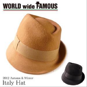 World wide famous【秋冬 ハット】【ギフト】【新作】フェルト 中折れ 帽子 レディース メンズ  ワールドワイドフェイマス イタリア製 Italy Hat|headwear-blake