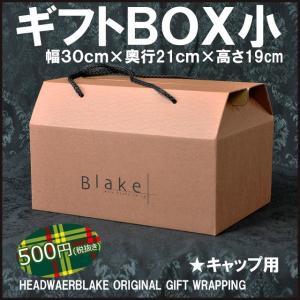 ブレイクオリジナルギフトBOX(小)キャップのギフトにぴったり幅30cm×奥行21cm×高さ19cm headwear-blake