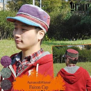 グレース キャップ メンズ レディース  【紫外線 UV カット 対策】秋冬 帽子 キャップ  NC119Z|headwear-blake