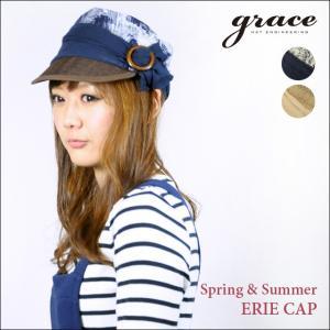 グレース(Grace)uvカット UV帽子 帽子 レディース 紫外線対策 おしゃれ 帽子新作 ERIE CAP WC008Z|headwear-blake