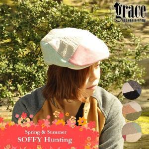 帽子紫外線 対策ギフトグレース grace メンズ レディース 帽子ギフトパッチワーク ソフト素材 ハンチング RU003N|headwear-blake