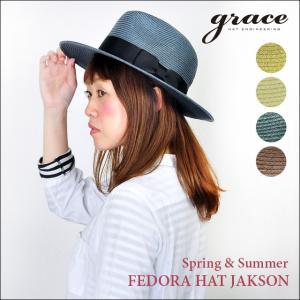 グレース春夏メンズ レディース帽子中折れハット メンズ 帽子 レディース S/グレースハット FEDORA HAT JACKSON 2|headwear-blake