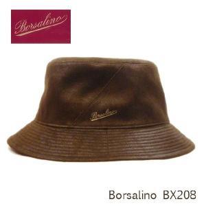 帽子 紫外線カット ギフトプレゼント帽子の王様ボルサリーノ メンズハットBX208 headwear-blake
