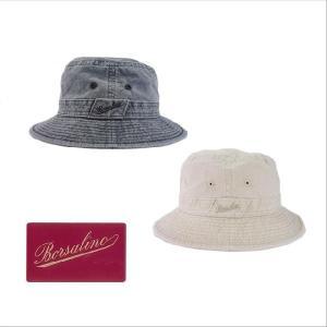 帽子 【紫外線カット 】【UVカット帽子】【紫外線防止】【紫外線対策】【ギフト】【プレゼント】【帽子の王様ボルサリーノ】BR657|headwear-blake