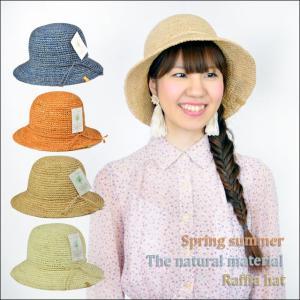 天然素材ラフィアで作った、ハンドメイドのレディースハット 帽子おしゃれ帽子 帽子 紫外線対策 折りたためる帽子 headwear-blake